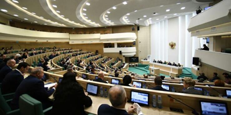Совет Федерации поддержал закон о неприкосновенности бывшего президента
