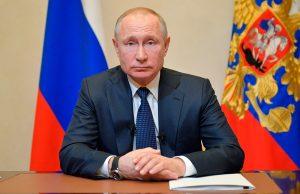 Президент РФ подписал ФЗ о налогах