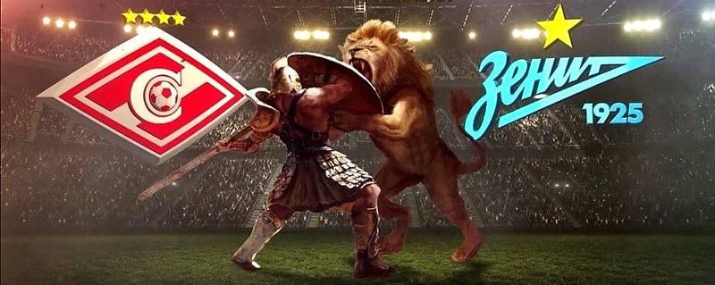 Победа «Зенита» над «Спартаком» в домашнем матче