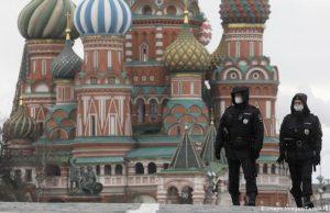 Обновленные данные по заражению коронавирусной инфекцией в Москве