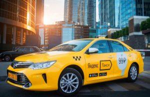 Данные водителей Яндекс Такси слили в сеть