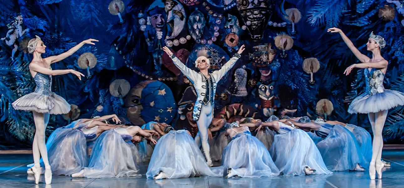 США охарактеризовала балет «Шелкунчик» как унизительный и расистский