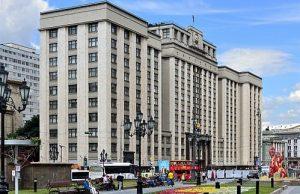 Депутаты Госдумы присоединятся к онлайн-конференции президента