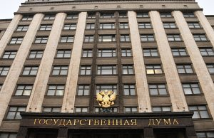 Цензура против СМИ РФ теперь будет подвержена санкциям