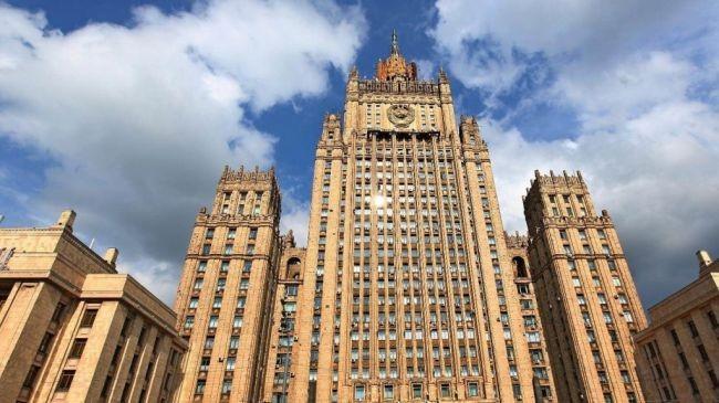 В МИД сообщили, какие страны представляют киберугрозу для РФ