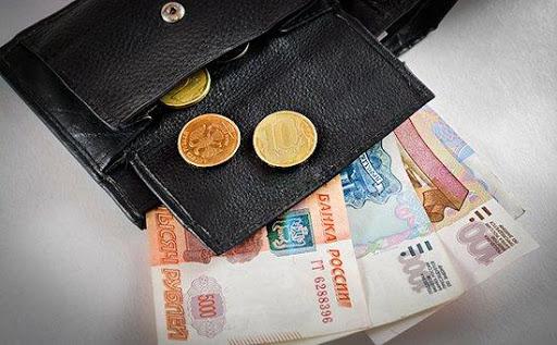 Подсчитали как пандемия коронавируса повлияла на зарплату население России