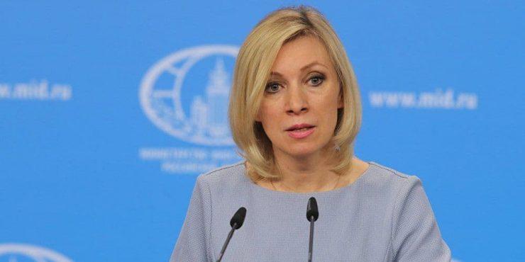 МИД РФ планирует вызвать американских дипломатов из-за публикаций о несанкционированных акциях
