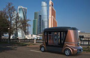 Европейцы рассказали о своем отношении к беспилотному транспорту