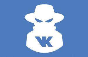 Аккаунты во «Вконтакте» подвержены опасности из-за новой схемы взлома