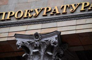Испания передала России обвиняемого в неуплате налогов на 3 миллиона рублей