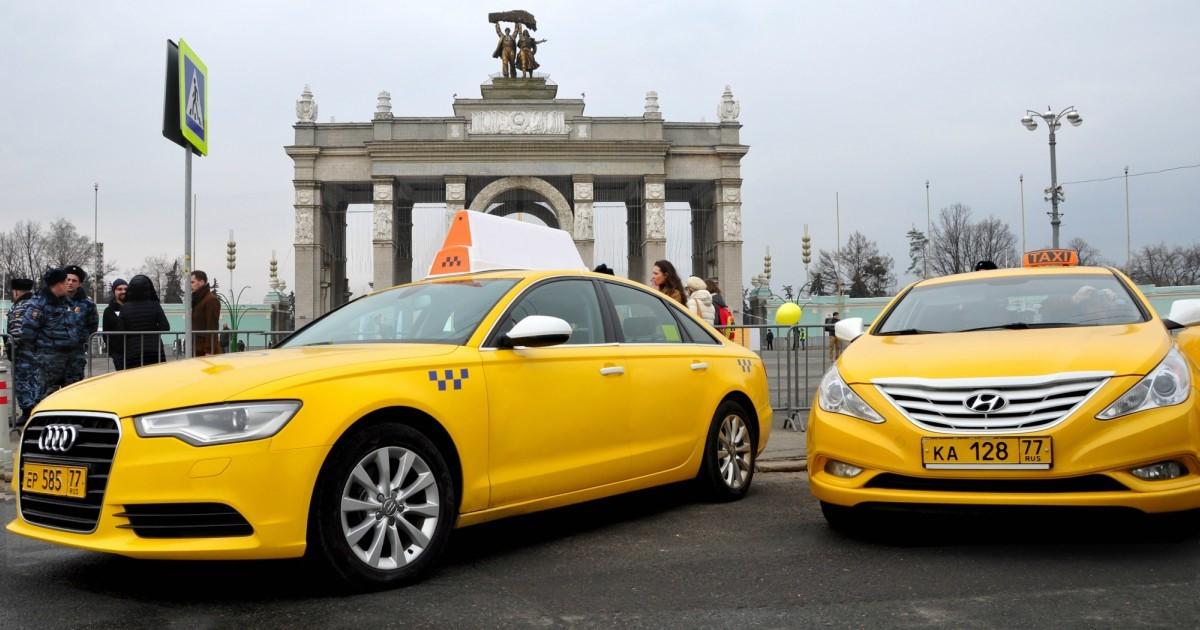 В РФ возросла стоимость поездок на такси