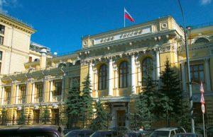 Центральный банк рассказал о новых правилах контроля оборота финансов