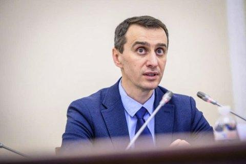 Украина опровергла регистрацию российской вакцины