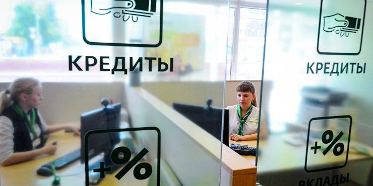 В России могут объявить амнистию по кредитам