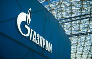 «Газпрому» пришлось уменьшить транзит через украинскую территорию