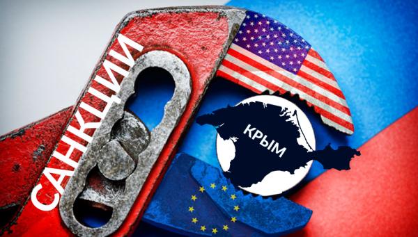 США планирует оставить санкции в отношении России, введенные из-за Крыма