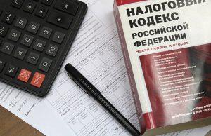 СК предлагает ужесточить уголовную ответственность за неуплату налогов