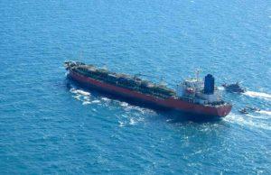 Иран рассказал о причине задержания южнокорейского судна