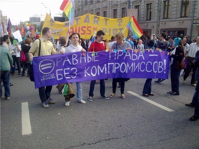 Министерство культуры оказывает «поддержку» ЛГБТ-фестивалю