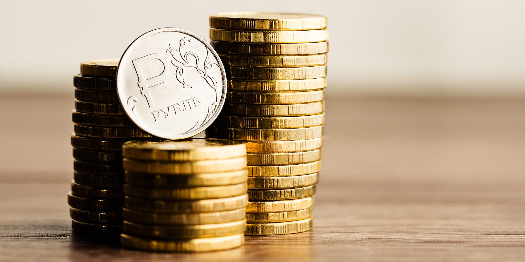 Стал известен самый выгодный банковский вклад в 2021 году