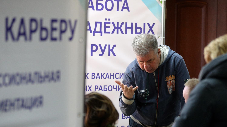 Число работающего российского населения упало до минимума за последние 10 лет