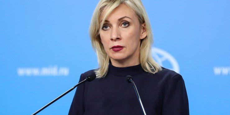 МИД РФ оценило введение новых санкций Западом