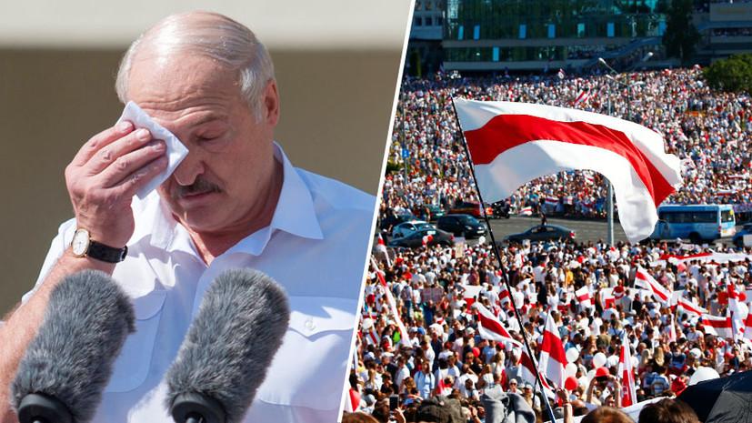 Лукашенко назвал условия, при которых уйдет с поста президента