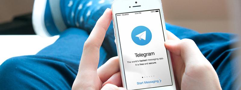 Бот дал доступ мошенникам в Телеграм