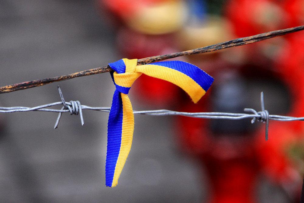 Россия расширила список украинских компаний, попавших под санкции