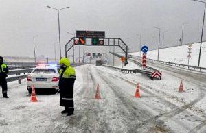 Движение по Крымскому мосту перекрыто