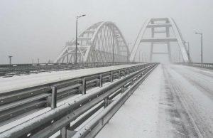 Движение по Крымскому мосту осуществляется в штатном режиме