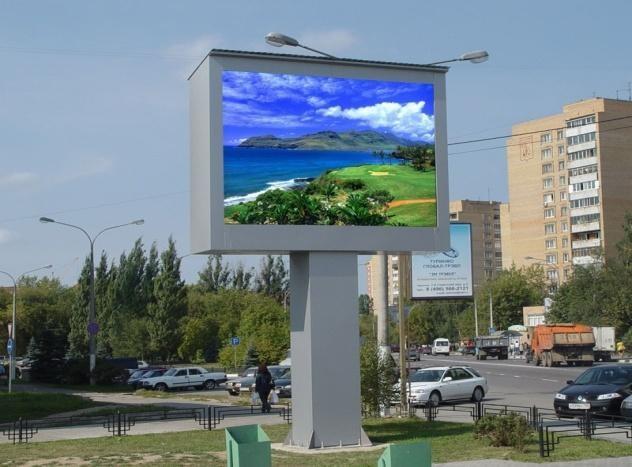 В России могут запретить «говорящую» рекламу в жилых домах