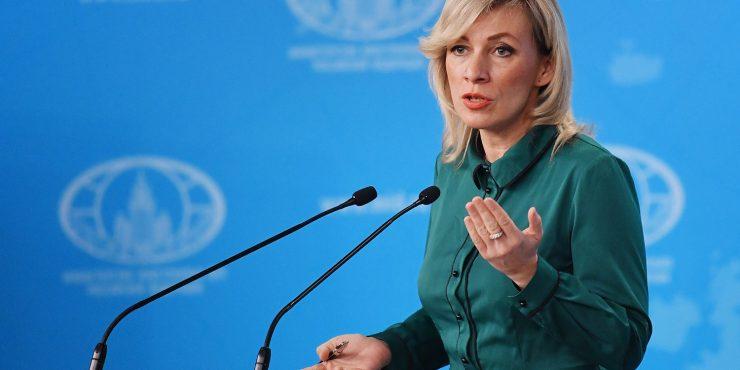 МИД раскритиковал Запад за их желание избегать Россию