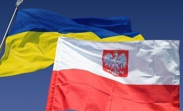 """МИД Украины и Польши призвали президента Америки остановить """"Северный поток-2"""""""