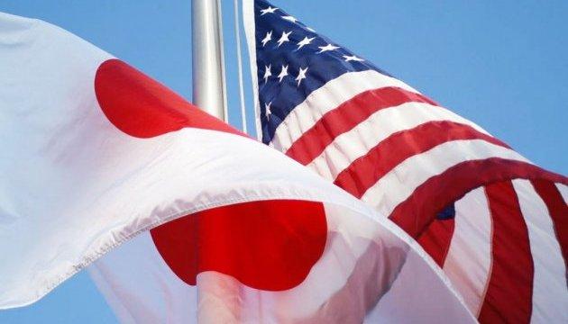 США и Япония продлили договор о содержании военных баз