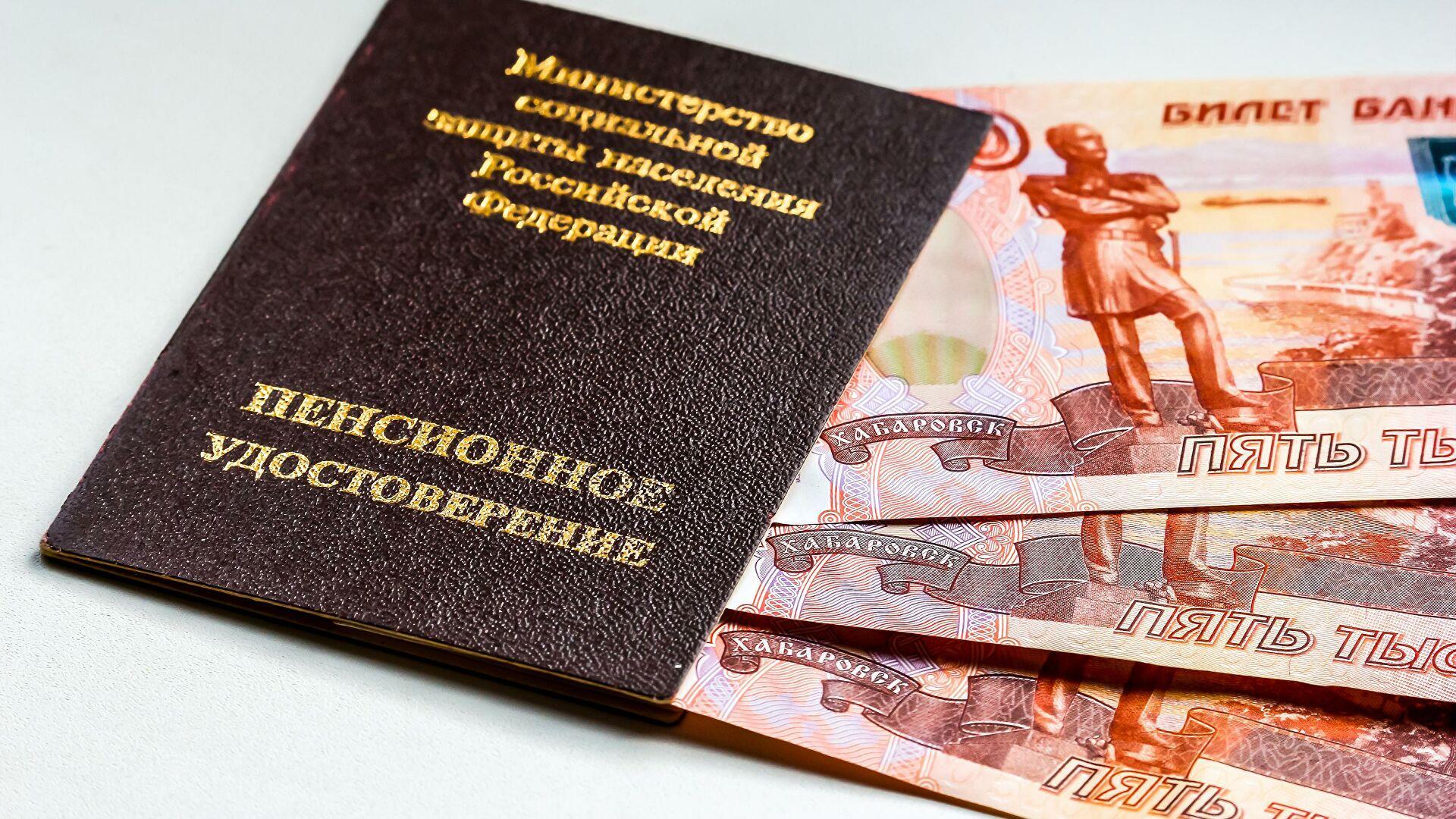 Минтруд предложил проиндексировать пенсии работающих пенсионеров
