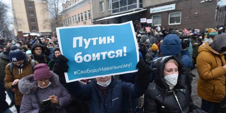 Возбуждено уголовное дело по факту перекрытия дорог на акциях протеста 31 января