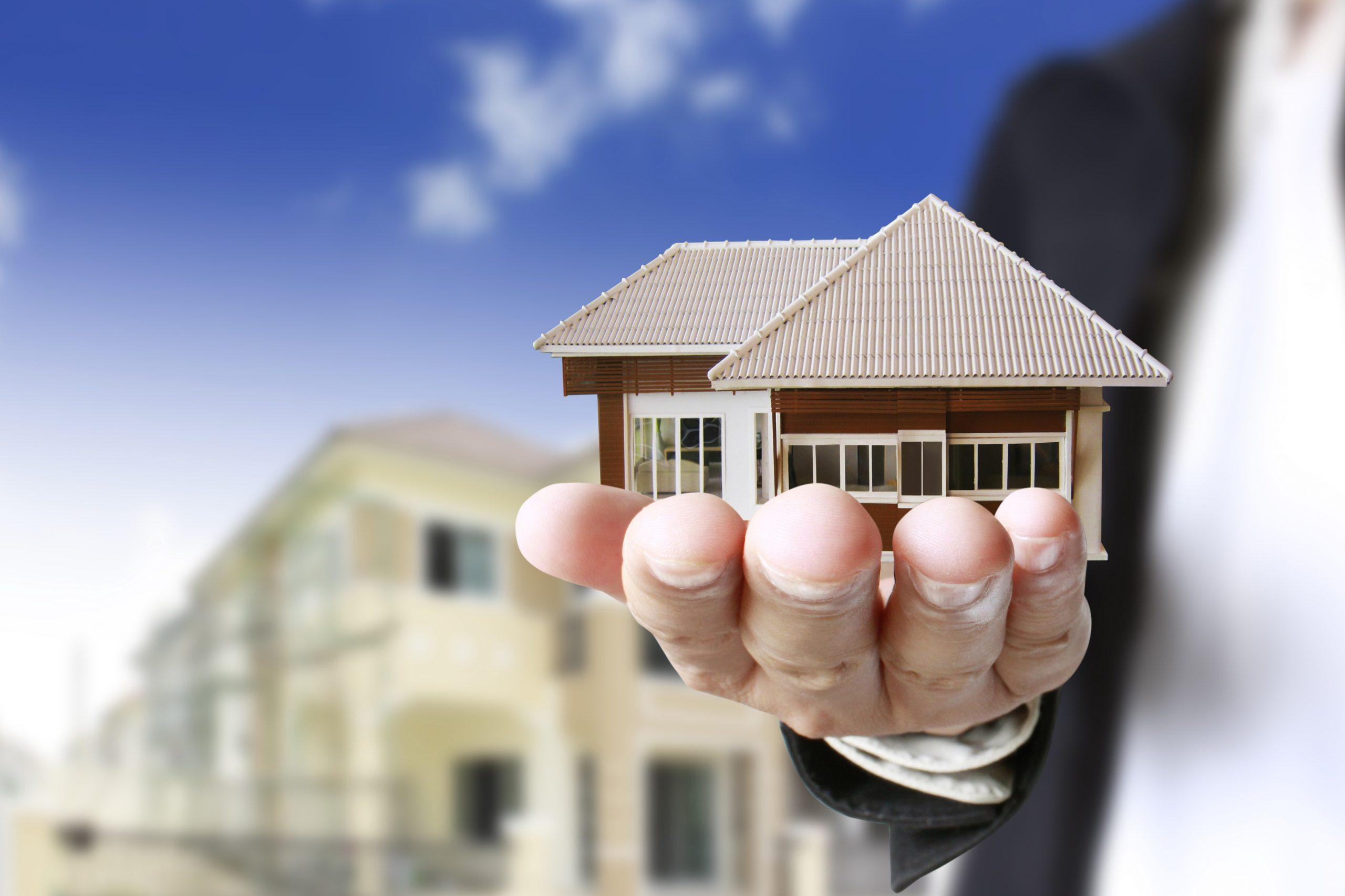 ВТБ не прогнозирует снижение ставок по ипотеке в 2021 году