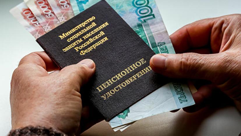 В будущем возможна индексация пенсий работающих россиян