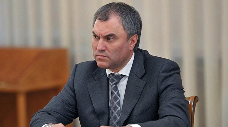 Спикер Госдумы потребовал объявить в розыск застройщиков ЖК «Победа» в Саратове