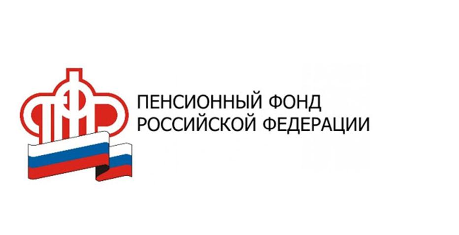 В России изменились правила выплаты пенсий умерших