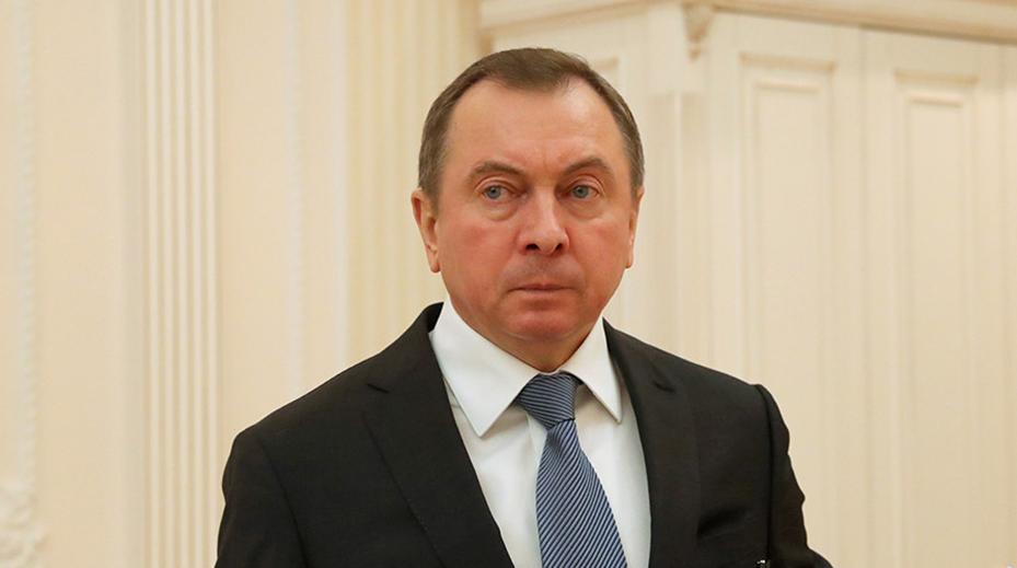 Глава МИД Белоруссии рассказал о поддержке многих стран