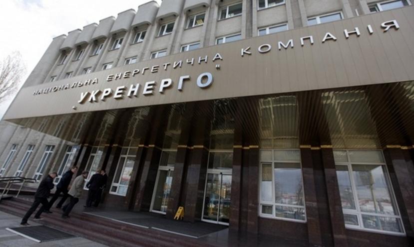 «Укрэнерго» планирует продолжить импорт электроэнергии из России