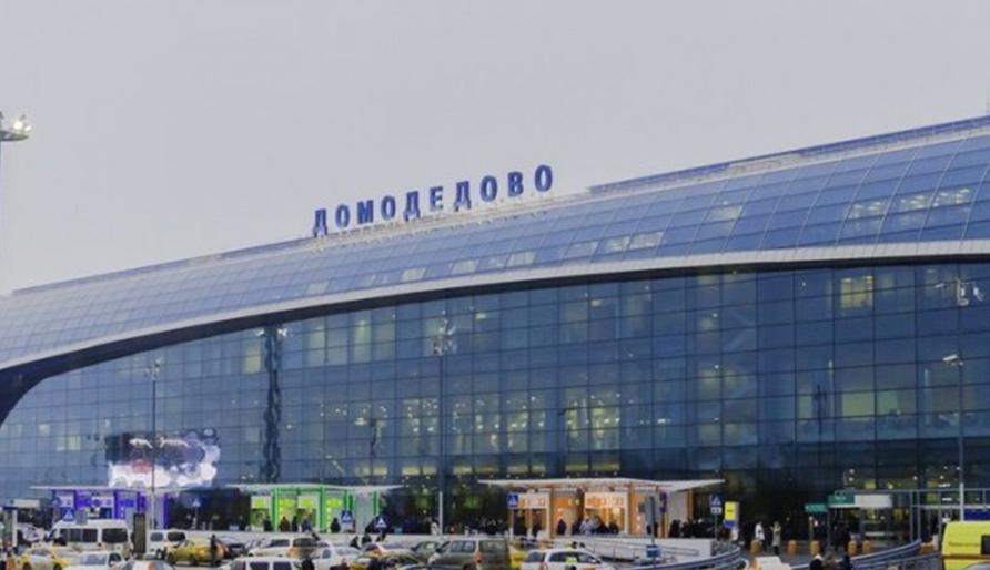 Минтранс предложил массово внедрить биометрию в аэропортах России