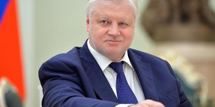 Миронов избран председателем обновленной «Справедливой России — За правду»