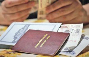 Кому положено получение накопительной части пенсии?