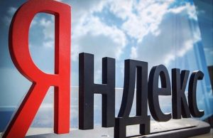 «Яндекс» создал сервис Yandex Pay