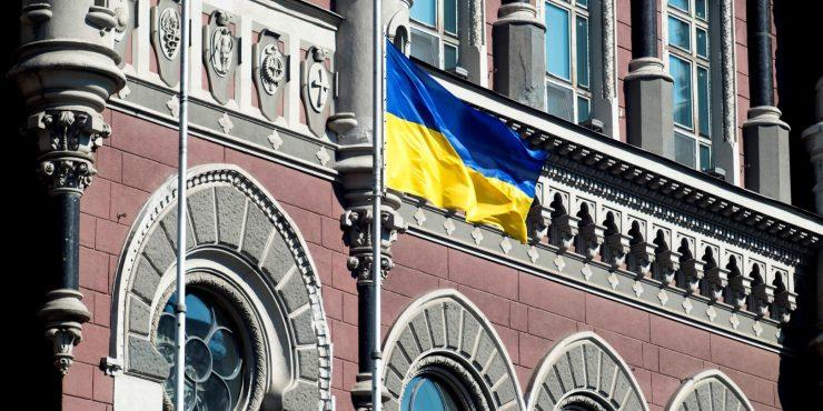 Совбез Украины планирует ввести санкции против Беларуси