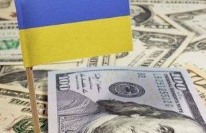 США посчитали украинскую финансовую политику опасной