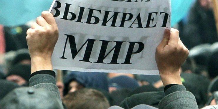 Путин рассказал как пришел к референдуму в Крыму
